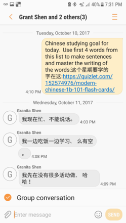 Text message in Chinese and English